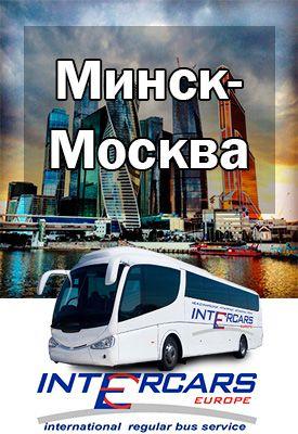 Заказать такси командир москва